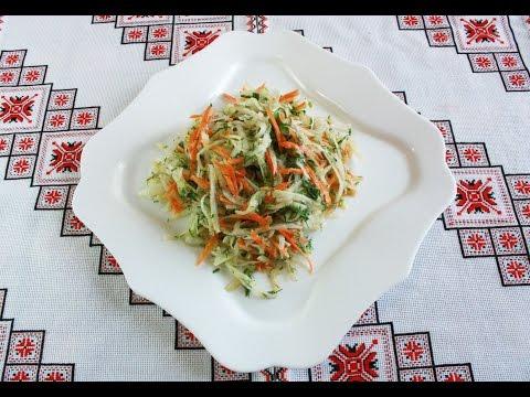 Кольраби Салат из капусты кольраби огурцов и моркови  Салат з кольрабі Капуста кольраби рецепт