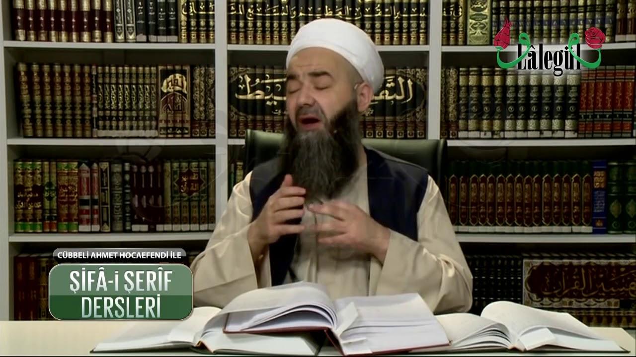 Şifa-i Şerîf Dersleri 7. Bölüm