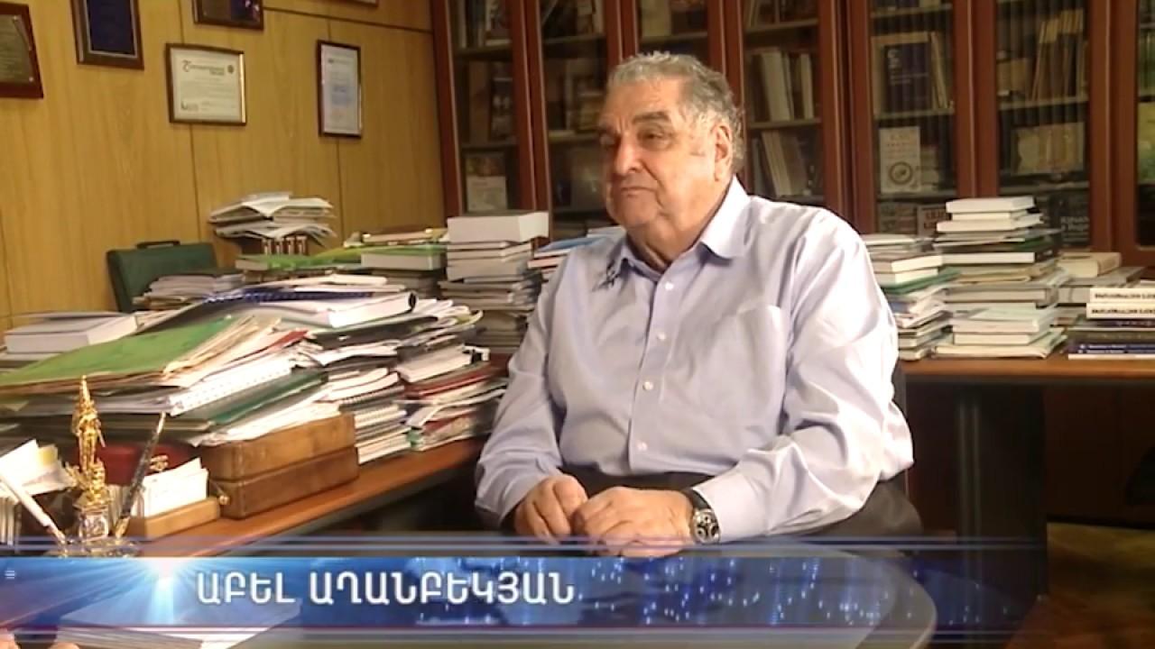 Աշխարհի հայերը/Ashxarhi hayer-Աբել Աղանբեկյան