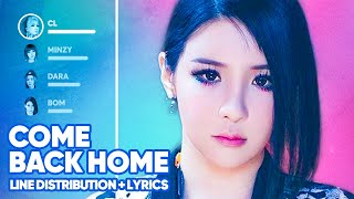 2NE1 - COME BACK HOME (Line Distribution + Lyrics Color Coded) PATREON REQUESTED