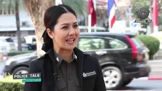 รายการ Police Talk : หมวดผึ้ง ร.ต.ท.หญิง วันวิสา ธีระปัญญาชัย ฮ๊โร่ตำรวจหญิง EP.1