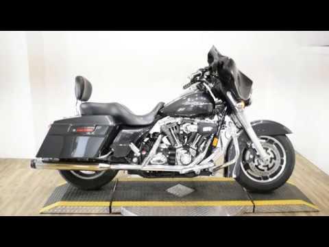 2008 Harley-Davidson Street Glide® in Wauconda, Illinois - Video 1