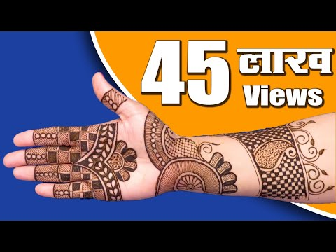 Lovely Mehndi Design For Hands New Arabic Henna Mehndi Design For