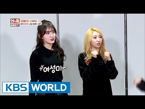 Finding The Feminine Side Of Cutie Somi And Hip-hop Minzy [Sister's Slam Dunk Season2 / 2017.02.24] Mp3