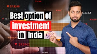 How to invest in Indian economy? | Best option to invest in India