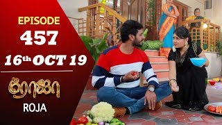 ROJA Serial | Episode 457 | 16th Oct 2019 | Priyanka | SibbuSuryan | SunTV Serial |Saregama TVShows