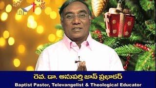 Zacharia | Rev.Dr. A.John Prabhakar | SubhavaarthA