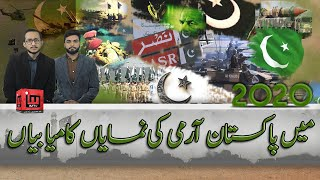 Pakistan Army achievements | Pakistan Army achievements in 2020 | Hasham Khan & Haider Abid | IM Tv