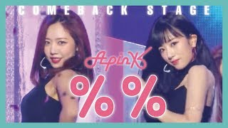 Gambar cover [Comeback Stage] Apink - Eung Eung  , 에이핑크 - %%(응응) Show Music core 20190112