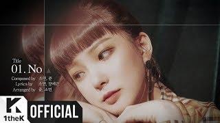 "[Teaser] CLC _ 8th Mini Album ""No.1"" Audio Snippet"