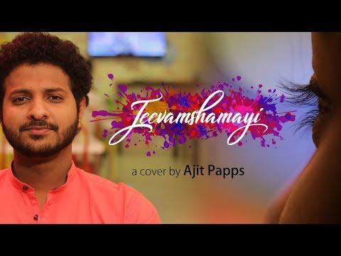 Jeevamshamayi Malayalam/Tamil Version Cover Song Ft Ajit Papps   Theevandi   filmibeat Malayalam