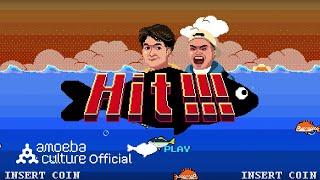 최자(Choiza), 마이크로닷(Microdot) - Hit!!! M/V