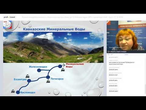 Провести новогодние каникулы в России с пользой для здоровья