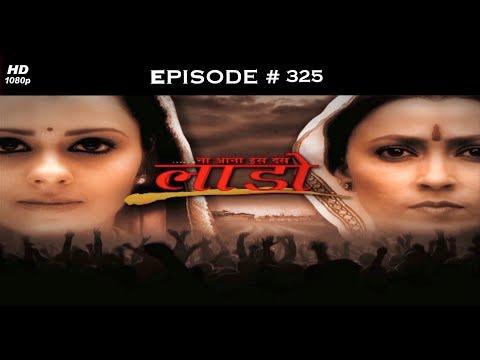 Uttaran - उतरन - Full Episode 299 - Youtube Download