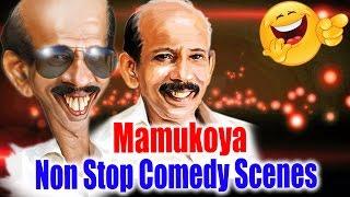 Mamukoya Non Stop  Comedy   Mamukoya & Sreenivasan Comedy Scenes   Funny scenes   Comedy Dialogues
