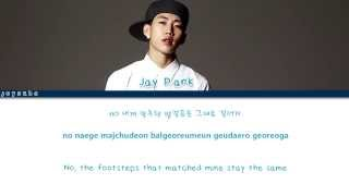 Jay Park - Eyes [Oh My Ghostess OST] (Color Coded Han/Rom/Eng)