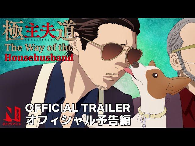 Semakin Lucu! Netflix Rilis Trailer Terbaru Anime Gokushufudou