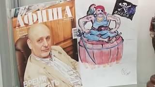 """Личное дело"": Виталий Шлайфер"
