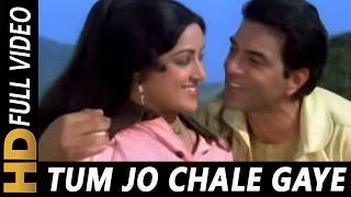 Tum Jo Chale Gaye To Hogi Badi Kharabi | Kishore Kumar