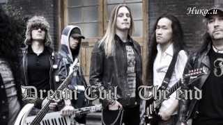 Dream Evil - The end (Превод)