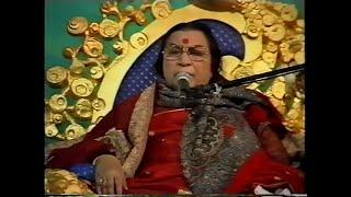 Adi Shakti Puja 1998 thumbnail