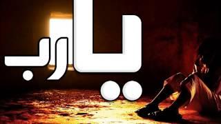 إذا ضاقت بك الأقدار- محمد عباس