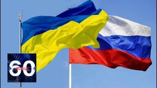 Сможет ли новый президент Украины вернуть мир на Донбасс? 60 минут от 23.04.19