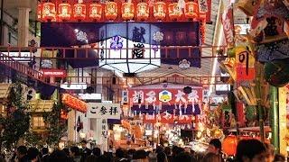 広島 えびす講 胡子大祭