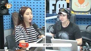 배성재의 텐 영화가 갑자기 기억난 윤태진