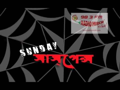 Sunday Suspense - Prof Shonku O Ashchorjyo Putul