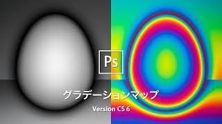 グラデーションで虹の卵のアブストラクトを作成する【CS 6】