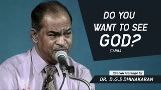Do You Want To See God? (Tamil) | Dr. D.G.S Dhinakaran