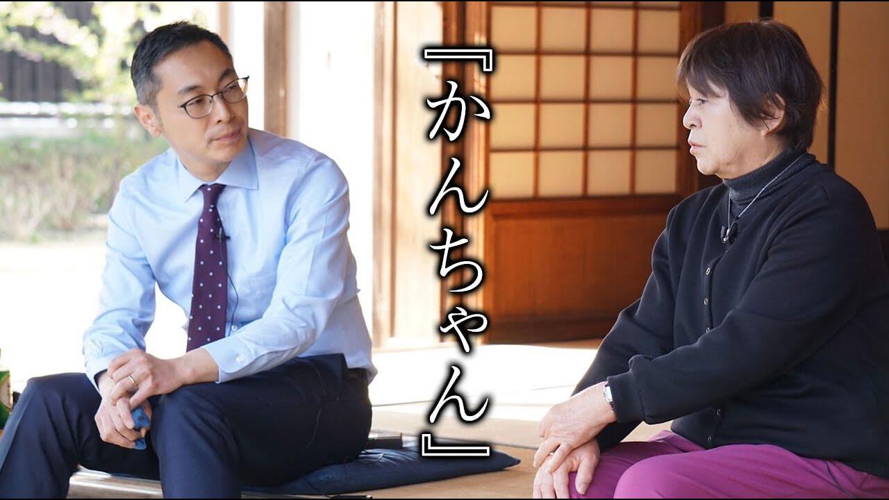 『かんちゃん』vol.1|伊藤和也さんについて