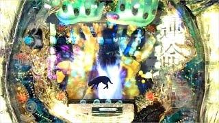 CRリング4 呪い再び(甘デジ) 大当たり~V入賞まで