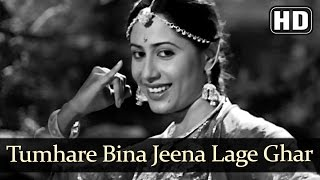 Tumhare Bin Jeena Lage (HD) - Bhumika Songs   - YouTube