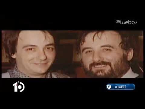 «Πάντα γελαστοί» το στίγμα του Θ.Μικρούτσικου στο Κυπριακό | 02/01/2020 | ΕΡΤ