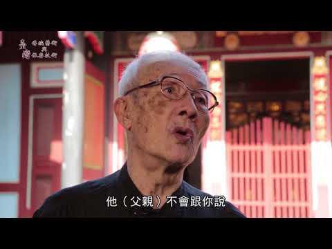 臺灣傳統藝術與保存技術-布袋戲.jpg