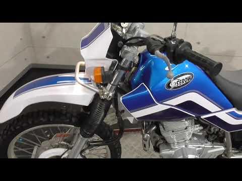セロー225WE/ヤマハ 225cc 東京都 リバースオート八王子