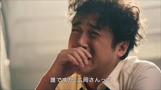 ムロツヨシサプリ取調Ver爆笑www