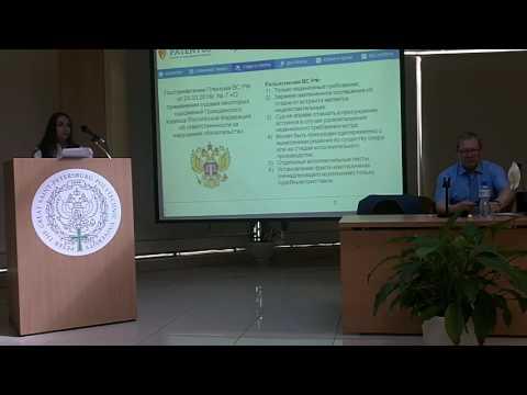 Астрент по делам о защите интеллектуальной собственности - Татьяна Сергунина, юрист PATENTUS