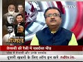 Bihar Election: Tejashwi Yadav की Rally में समर्थकों की उमड़ रही भीड़ - Video