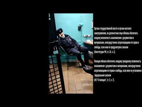 Беговая. Попытка фальсификации материалов административного дела по ст. 19.3 КоАПП РФ???