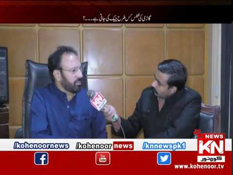 KN EYE 12 December 2018 | Kohenoor News Pakistan