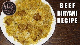 Beef Biryani - Beef Biryani Recipe in Urdu / Hindi - Ramadan Special Biryani - Eid Biryani
