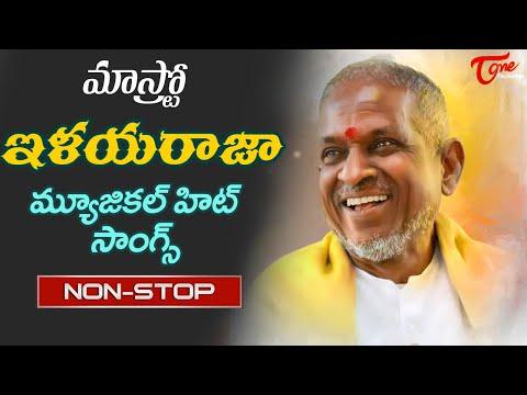 Maestro Ilayaraja Birthday Special | Telugu Musical hit Video Songs Jukebox | Old Telugu Songs