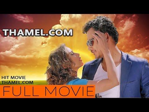 Thamel Dot Com | Nepali Movie
