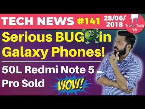 Serious Samsung Phone Bug, Pixel 3 XL, Instagram Lite, Mi Band 3 & RN5Pro Record, -TTN#141