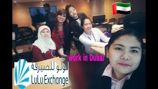 MY DUBAI - JOB MONEY EXCHANGE