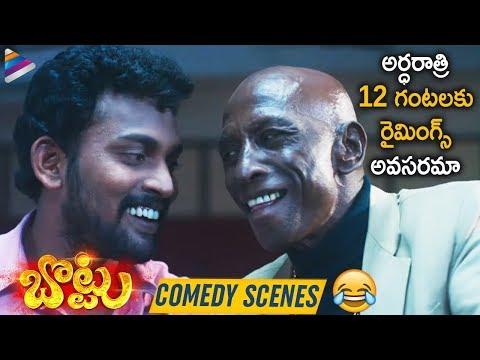 Rajendran Hilarious Comedy Scene | Bottu 2019 Latest Telugu Movie Scenes | Bharath | Namitha | Iniya