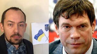Шок Кремля: в Украине пропал пророссийский избиратель